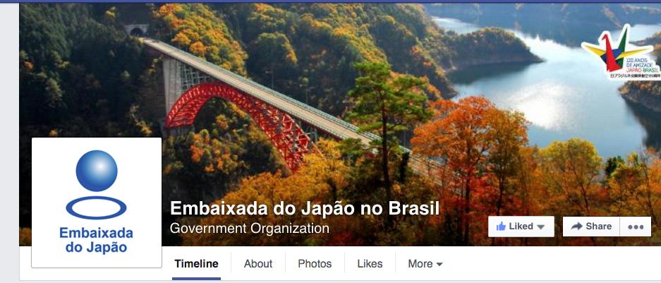 Foto de capa da Embaixada do Japão.